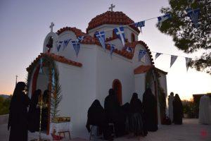 Εγκαίνια στο Μοναστηριακόν Ιερόν Παρεκκλήσιον του Προφήτου Ηλιού της Ιεράς Μονής Αγίου Ιωάννου Προδρόμου – Μακρυνού