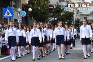 Μαθητική παρέλαση της 28ης Οκτωβρίου 2017 στο Άργος