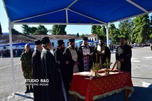 Ορκωμοσία της 2017 Ε΄ ΕΣΣΟ στο ΚΕΜΧ Ναυπλίου