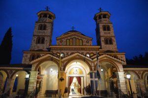 Πανηγυρικός  Εσπερινός εις τον Ιερό Ναό του Αγίου Νικολάου Λαγυνών.