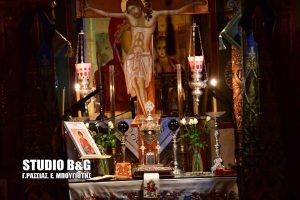 Ιερά Αγρυπνία πρός τιμή της Παναγίας της Γοργουπηκόου στης Μυκήνες