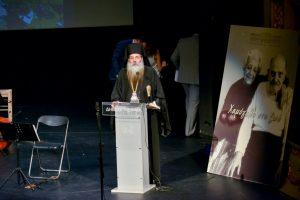 Μητροπολίτης, Δήμαρχος και Αντιπεριφερειάρχης Πειραιά για τα 126 χρόνια του Γηροκομείου