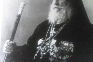 Πραγματοποιήθηκε η Ανακομιδή   των λειψάνων του μεγάλου Ιεράρχη Παντελεήμονος Φωστίνη. •• Βρέθηκε ατόφιο το εγκόλπιο της Αναστάσεως που έφερε μαζί του, 55 ολόκληρα χρόνια.