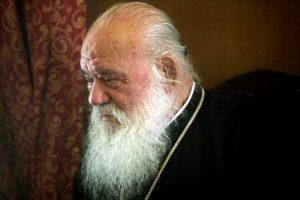 Ι.Αρχιεπισκοπή Αθηνών: «Έχουν ήδη παραχωρηθεί τα δωρεάν ακίνητα σε αναξιοπαθούντες»
