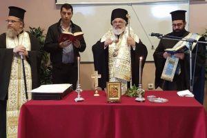 Αγιασμός στη Σχολή Γεωπονίας – Δασολογίας