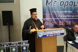 Ο Μητροπολίτης Μεσσηνίας  στο Συνέδριο Αξιωματικών Αστυνομίας