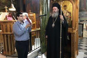 Επέτειος τριών ετών από την εις Επίσκοπον Χειροτονία του Θεοφ. Επισκόπου Κερνίτσης