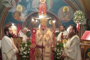Η εορτή του Αγίου Αποστόλου Φιλίππου του διακόνου στην Ξηροκρήνη Θεσσαλονίκης