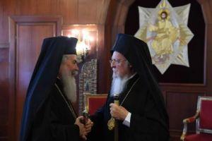 Στον Οικουμενικό Πατριάρχη ο Ιεροσολύμων Θεόφιλος