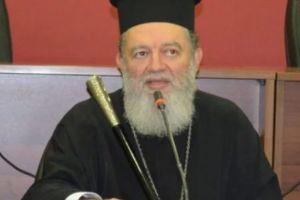 Παρουσίαση βιβλίου «Ο Όσιος Ιωάννης ο Ρώσος» του Χαλκίδος Χρυσοστόμου