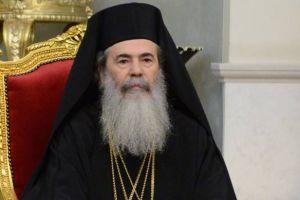 Ο Πατριάρχης Θεόφιλος για ενημέρωση στον Πρόεδρο του Ισραήλ