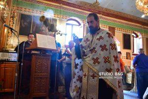 Η εορτή του Αγίου Γερασίμου στις αγροτικές φυλακές Τιρυνθας