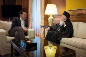 Συνάντηση Βαρθολομαίου-Τσίπρα στο Μέγαρο Μαξίμου