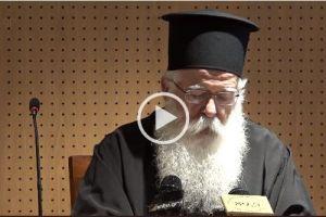 Ιεραρχία της Εκκλησίας της Ελλάδος – Ενημέρωση Τύπου 3-10-2017