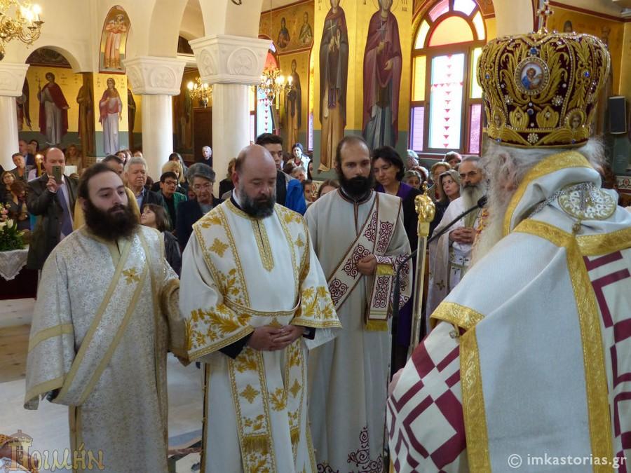 Χειροτονίες Πρεσβυτέρου και Διακόνου στον Ι. Ναό Αγίου Νικάνορος Καστοριάς