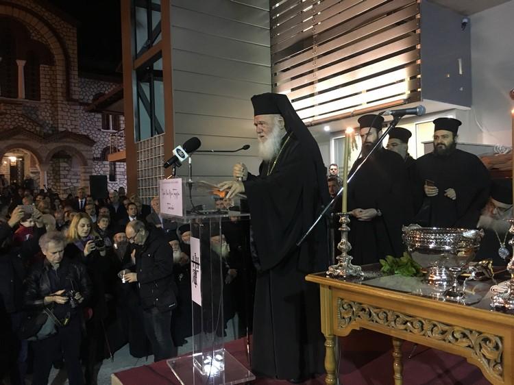 """Ο Αρχιεπίσκοπος Ιερώνυμος από τα Γιαννιτσά: """"Χρειάζεται ενότητα και συνεργασία για να βγούμε από το αδιέξοδο"""""""
