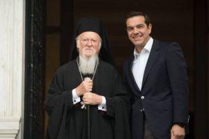 Δύο συναντήσεις του Πρωθυπουργού με τον Πατριάρχη