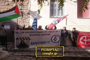 Παλαιστίνιοι καταγγέλλουν «ύποπτες πωλήσεις περιουσιών του Πατριαρχείου Ιεροσολύμων» – παρέμβαση-διαμαρτυρία στην Πλάκα