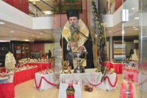 Αύριο Παρασκευή στις 11:00 το πρωί τα εγκαίνια της Δωροέκθεσης της Ιεράς Μητροπόλεως Πειραιώς από τον Σεβασμιώτατο Μητροπολίτη Πειραιώς κ.Σεραφείμ
