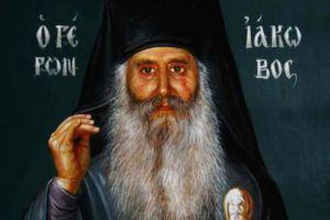 Η Αγία και Ιερά Σύνοδος του Οικουμενικού Πατριαρχείου αποφάσισε την αγιοκατάταξη του Γέροντος Ιακώβου Τσαλίκη