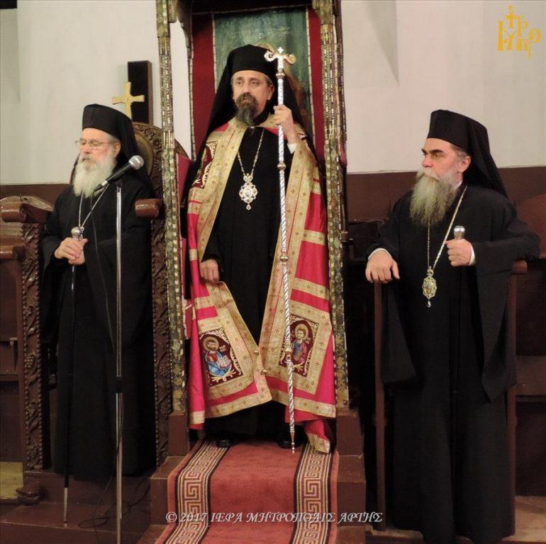 Ο πρώτος εορτασμός του Αγίου Δαμασκηνού του Στουδίτη στην Άρτα