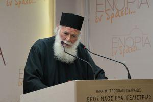 Η Ευαγγελίστρια Πειραιώς τίμησε τον Πρωτοπρεσβύτερο Γεώργιο Μεταλληνό