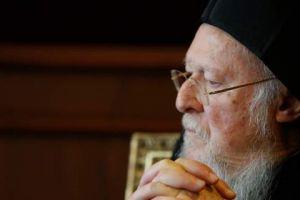 Βαρθολομαίος: Δυστυχώς η θρησκεία μετατράπηκε τον 20ό αιώνα σε όργανο επιβολής εξουσίας