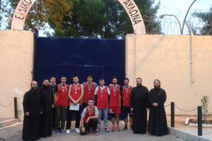 Αγώνας μπάσκετ φοιτητών της Αρχιεπισκοπής με τροφίμους του Καταστήματος Κράτησης Νέων Αυλώνα