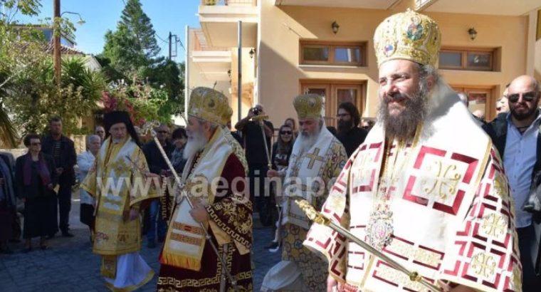 Η Αίγινα, η Ελλάδα και ο κόσμος όλος εορτάζει τον Αγιο Νεκτάριο- Κοσμοσυρροή στο προσκύνημα του!