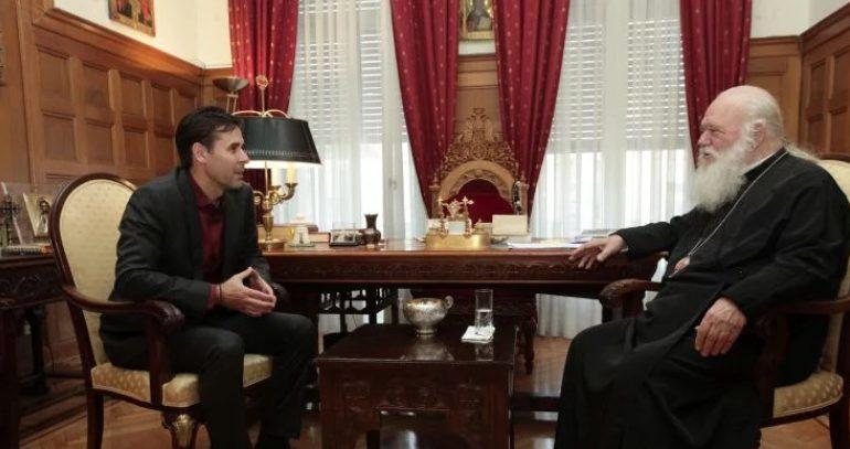 You are currently viewing Με τον Τσιάρτα συναντήθηκε ο Αρχιεπίσκοπος- Ακαδημία ποδοσφαίρου ιδρύει η Αρχιεπισκοπή