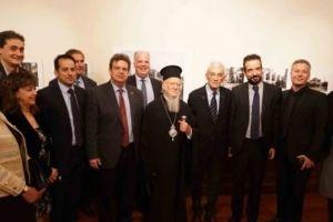 Παρουσία του Οικ.Πατριάρχη τα εγκαίνια έκθεσης της Αγιορειτικής Εστίας