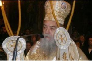 Σε μαζική αντίδραση για τα Θρησκευτικά καλεί ο Γόρτυνος Ιερεμίας