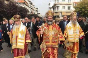Λιτανεία Λειψάνων των Νεαπολιτών Αγίων στη Νεάπολη Θεσσαλονίκης