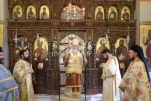 Κορίνθου Διονύσιος: «Οι Χριστιανοί οφείλουν να ακούουν τον λόγο του Θεού»