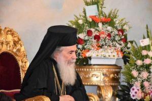 Η 12η επέτειος της Ενθρονίσεως του Πατριάρχη Ιεροσολύμων Θεοφίλου