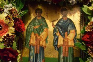 Εορτή Αγίων Αναργύρων Κοσμά και Δαμιανού (των εκ Μικράς Ασίας) στην Ιερά Μητρόπολη Μεγάρων και Σαλαμίνος