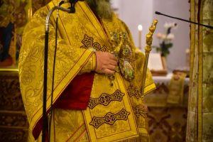 Αγρυπνία επί τη εορτή του Αγίου Γρηγορίου του Παλαμά