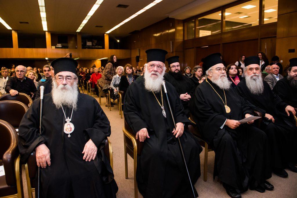 Ο Μακαριώτατος Αρχιεπίσκοπος Αθηνών και Πάσης Ελλάδος κ.κ. Ιερώνυμος τίμησε με την παρουσία του την εκδήλωση της νεοσύστατης Μ.Κ.Ο. «ΚΛΗΡΟΝΟΜΙΑ».