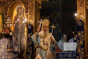Η Ιερά Μητρόπολη Φθιώτιδος συμπαρίσταται στους πληγέντες της Αττικής