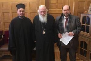 Ο Αρχιεπίσκοπος αρωγός στην Ιεροψαλτική κοινότητα