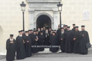 Γενική Ιερατική Σύναξη στην Ιερά Μητρόπολη Μάνης υπό τον Τοποτηρητή Μητροπολίτη Σπάρτης Ευστάθιο