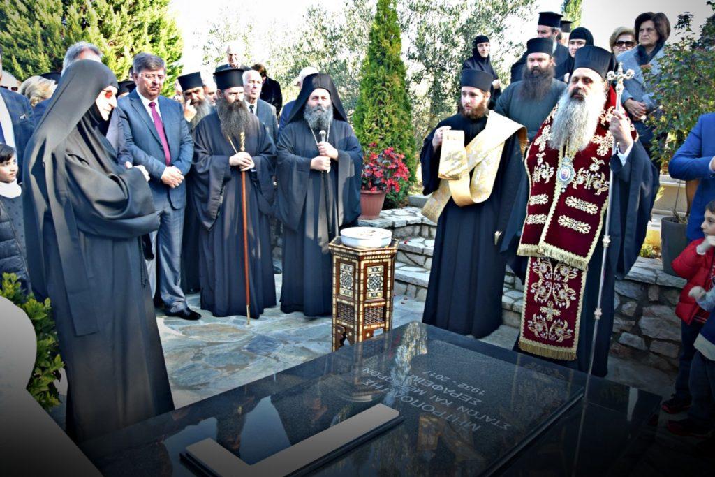 Τρισάγιο στον τάφο του μακαριστού Μητροπολίτου κυρού Σεραφείμ