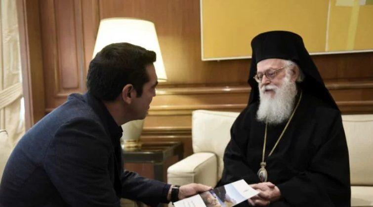 Με τον Αλέξη Τσίπρα συναντήθηκε ο Αρχιεπίσκοπος Αναστάσιος