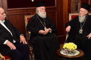 Πρόεδρος της Βουλής και Πατριάρχης Αλεξανδρείας στο Φανάρι