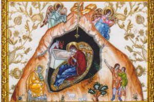 Ποιμαντορική Εγκύκλιος επί τη Χριστού Γεννήσει Βιζ΄