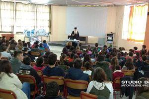 Επίσκεψη του Μητροπολίτη Αργολίδας Νεκταρίου στο δεύτερο Γυμνάσιο Ναυπλίου