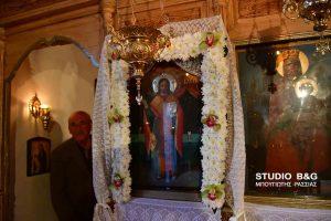 Πανηγυρικός Εσπερινός για την εορτή του Αγίου Ελευθερίου στο Ναύπλιο.
