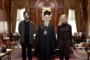 """Συνέντευξη του  Οικουμενικού Πατριάρχη στο περιοδικό """"Σχεδία"""" και ανοικτή παρέμαβασή του για τους πλειστηριασμούς και το δικαίωμα στη στέγη"""