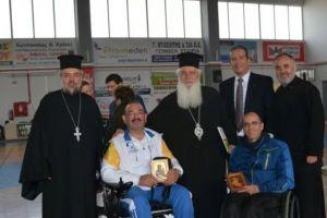 Eκδήλωση της Μητρόπολης Θηβών για την Παγκόσμια Ημέρα Ατόμων με Αναπηρία