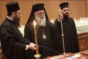 Ο Αρχιεπίσκοπος  έκοψε τη Βασιλόπιτα στην Ιερά Σύνοδο